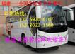 从晋江到肥西的长途大巴车/客车车站直达大巴车
