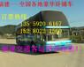 从宁德到肥西的长途大巴车/客车车站直达大巴车