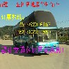 鳌江到唐山的直达汽车//客车多少钱?+多长时间?