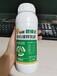 液體氮肥認準有機緩釋氮肥代替尿素追肥持效期長達60天