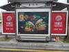 廣州報刊亭廣告立本傳媒廣告廣州BRT候車亭廣告廣州戶外媒體廣告