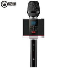 屁颠虫X1麦克风k歌神器无线话筒音响一体声卡手机唱歌家用图片