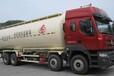 散裝水泥運輸車粉粒物料運輸車廠家直銷可送車到家可協助上戶