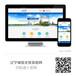 沈阳网站建设公司,沈阳哪家网站做的好?