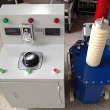 DH系列試驗變壓器高壓試驗變壓器圖片