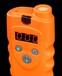 防爆型便携式柴油报警器RBBJ-T