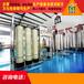 呼和浩特办一个小型玻璃水加工厂需要多少钱