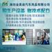 太原洗衣液生产,山西生产洗衣液利润有多大,厂家直销