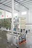 沧州防冻液生产设备厂家,防冻液生产,品牌加盟