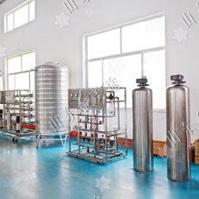 湖南防冻液设备,防冻液生产设备,防冻液生产机械图片