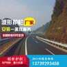 江苏南京波形护栏生产厂家创世乡村公路波形护栏