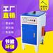 廠家批發電熱蒸汽發生器節能電蒸汽鍋爐36KW全自動電蒸汽發生