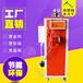 無需辦鍋爐使用證燃油燃氣蒸汽鍋爐蒸發量100kg/h蒸汽發生器