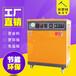 蒸汽發生器72kw電加熱蒸汽發生器全自動電蒸汽發生器專業定制