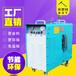 廠家直銷小型電加熱蒸汽發生器設備蒸汽機12KW全自動蒸汽鍋爐