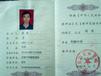 汕頭金平博士堂中小學教師資格證考證報名