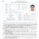 广东消防工程师考证