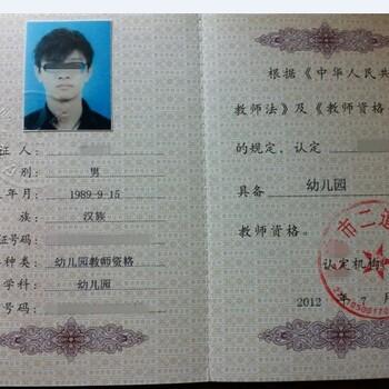 深圳2019年宝安教师资格证考证报名