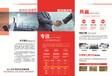 东莞莞城区一级建造师考试培训报名