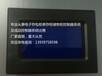 超市电子寄存柜控制器系统定制开发