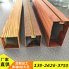 热转印木纹铝方管幕墙优质铝方管厂家直供