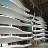 厂家定制弧形铝方通弧形方通吊顶造型铝方通