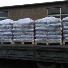 供应正宁炭黑硬质合金用高纯冶金炭黑含量3个9冶金炭黑
