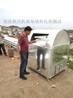 泡沫烤箱化坨機柴油泡沫化塊機小型EPS化坨機