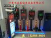 銀川中啟萊停車場收費系統銀川停車場管理系統銀川停車場設備廠家