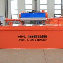 强油循环电磁除铁器RCDEQ洗煤厂用油冷电磁除铁器图片