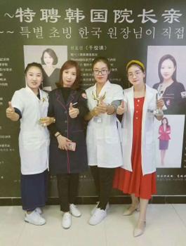 武威纹眉培训哪家好?是韩国老师吗?