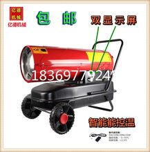 燃油环保热风炉价格图片