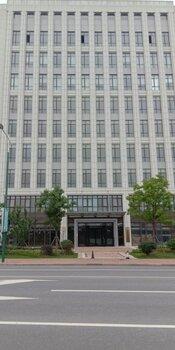 亿佳源(北京)商贸有限公司上海分公司