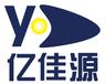 亿佳源(北京)商贸有限公司上海分公司(代经理)