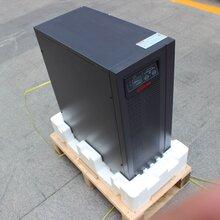 山特3C20K在线式机房延时UPS电源