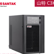 山特C3KS2400W机房服务器电源