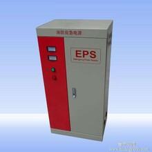 EPS-18.5KW定制龙8国际娱乐官方网站代理图片