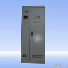 威宣EPS-45KW应急设施电源图片