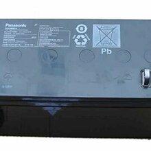 松下12V100AHUPS蓄电池铅酸免维护UPS主机专用