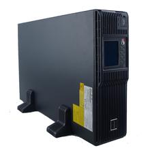 艾默生UPS电源UHA3R-0200L20KVA18KW主机