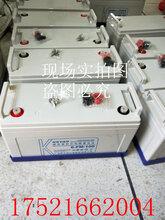 科华12V100AH6-FM-100UPS阀控式铅酸蓄电池