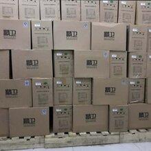 科华UPS不间断电源YTR3320三进三出20KVA