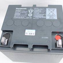 松下12V38AHLC-P1238ST阀控式蓄电池