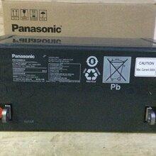松下12V100AHLC-P12100ST铅酸免维护UPS蓄电池