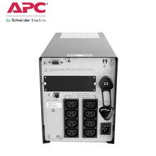西藏APC外接电池SURT20KUXICH