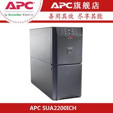 黑龙江APC机架式SURT10000XLICH