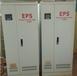 安徽戴克威爾廠家直銷-EPS-11KW