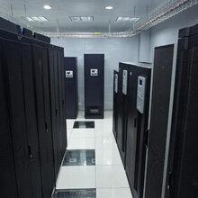 北京科华UPS电源YTR3340机架式