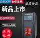 四川科華不間斷電源YTR1110-J性價比高