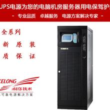 江西科华不间断电源YTR1102L-J机架式